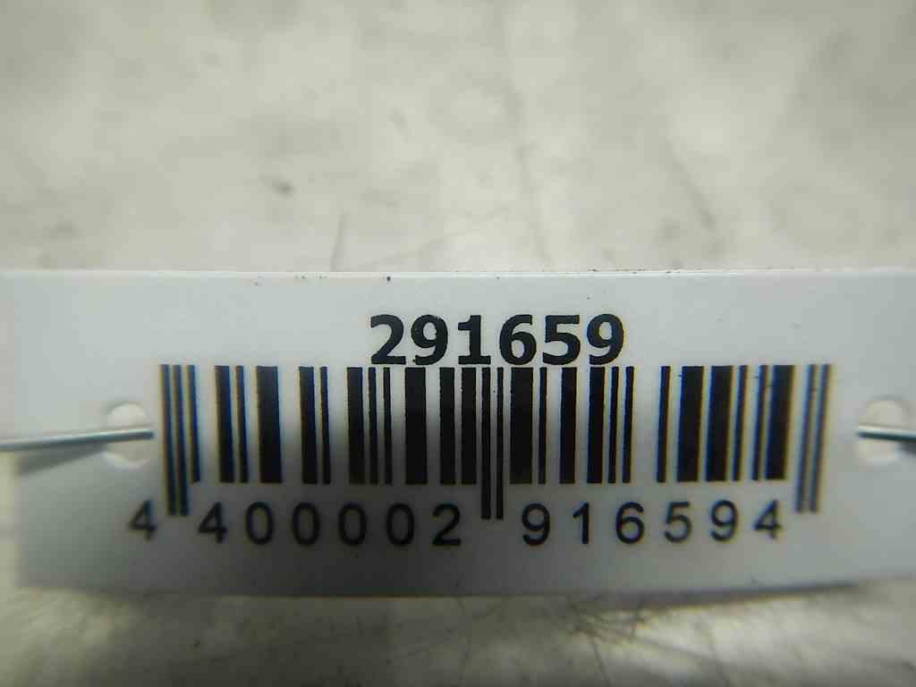 291659 - Амортизатор крышки (двери) багажника Citroen C4