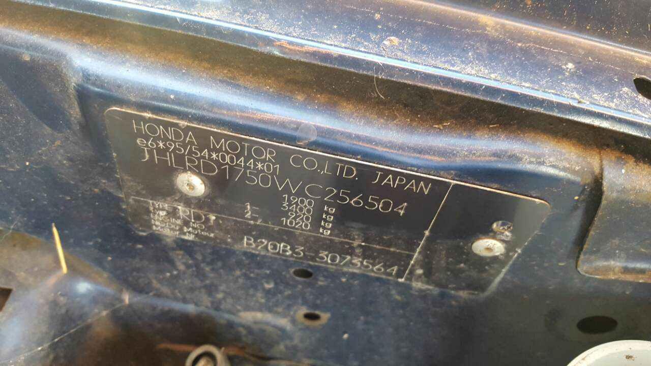 КПП 5ст (механическая коробка) Honda CRV 1 1998 Внедорожник Механика 2.0i 16v 128лс