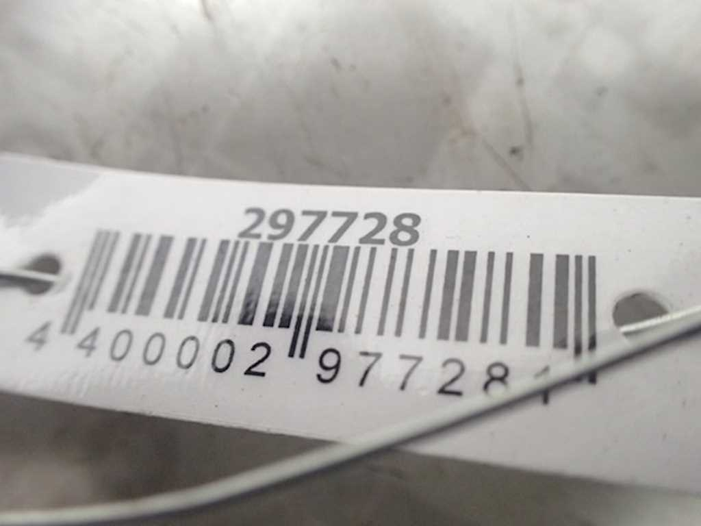 297728 - Амортизатор крышки (двери) багажника Citroen C8